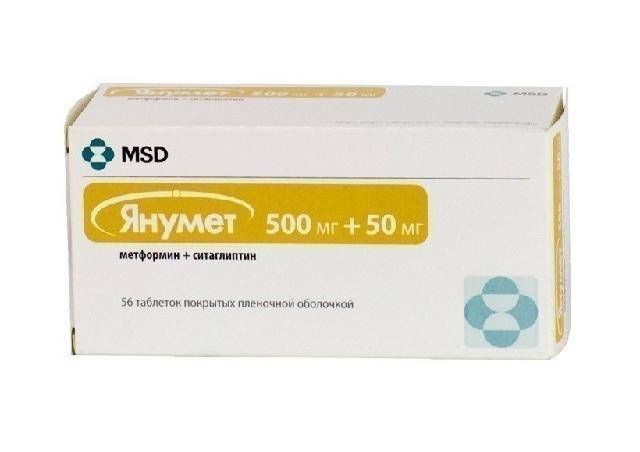 Препарат «саксенда» для похудения