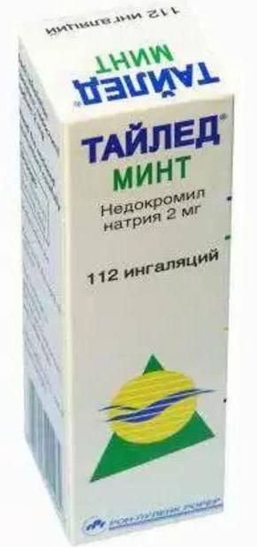 Недокромил натрия (nedocromil sodium) - инструкция по применению, описание, фармакологическое действие, показания к применению, дозировка и способ применения, противопоказания, побочные действия.
