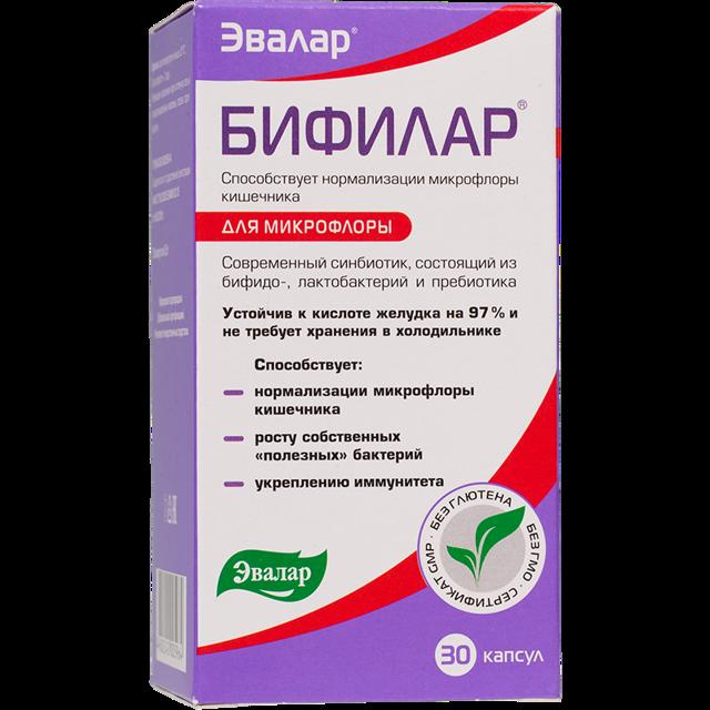 Пробиотик sandoz линекс форте — отзыв