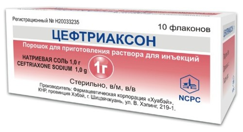Цефотаксим инструкция по применению аналоги в таблетках