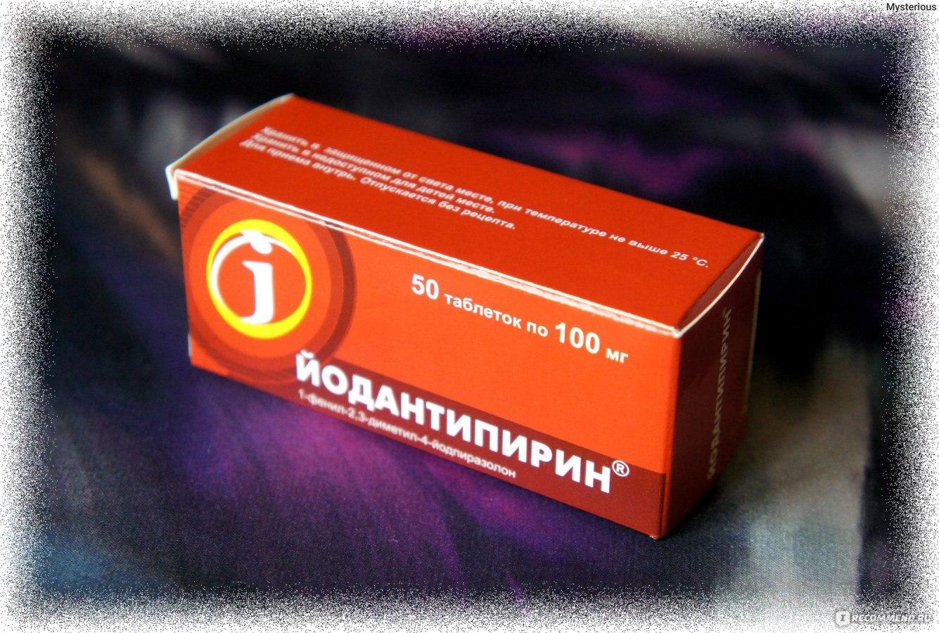 Йодантипирин от клещей: инструкция, аналоги