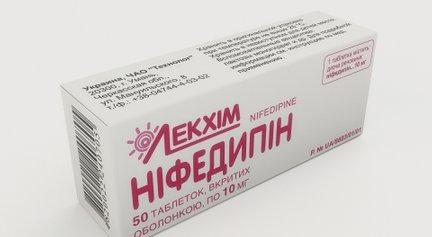Хинидин | chinidinum