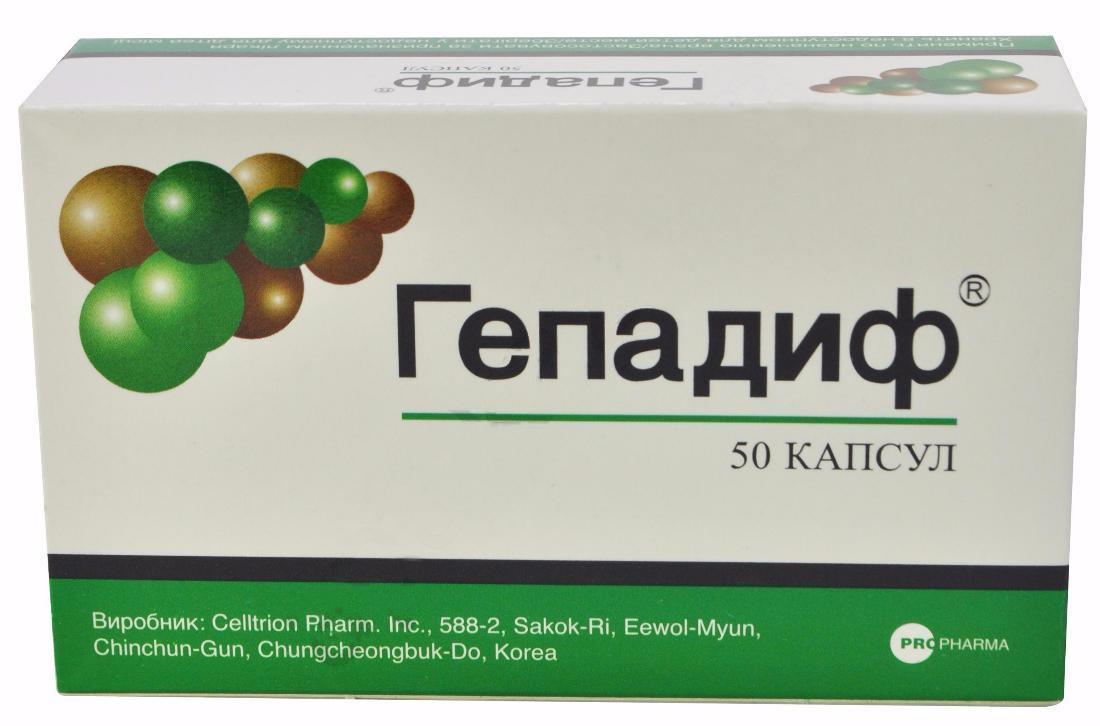 Витамин в13: для чего нужен организму, в каких продуктах содержится