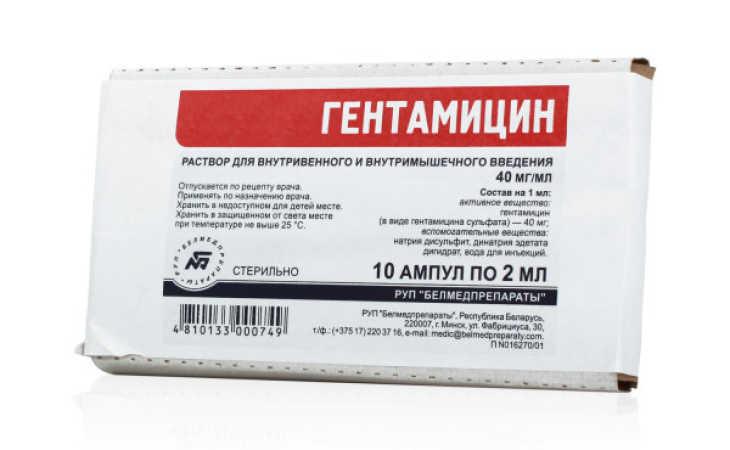Инструкция по применению гентамициновой мази. эффективное противомикробное средство для глаз