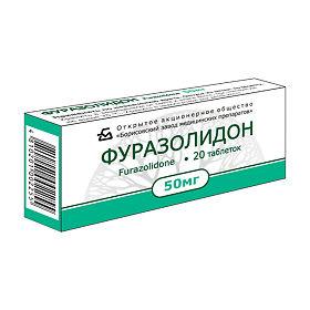 """От чего помогает """"фуразолидон""""? состав, инструкция, аналоги препарата"""