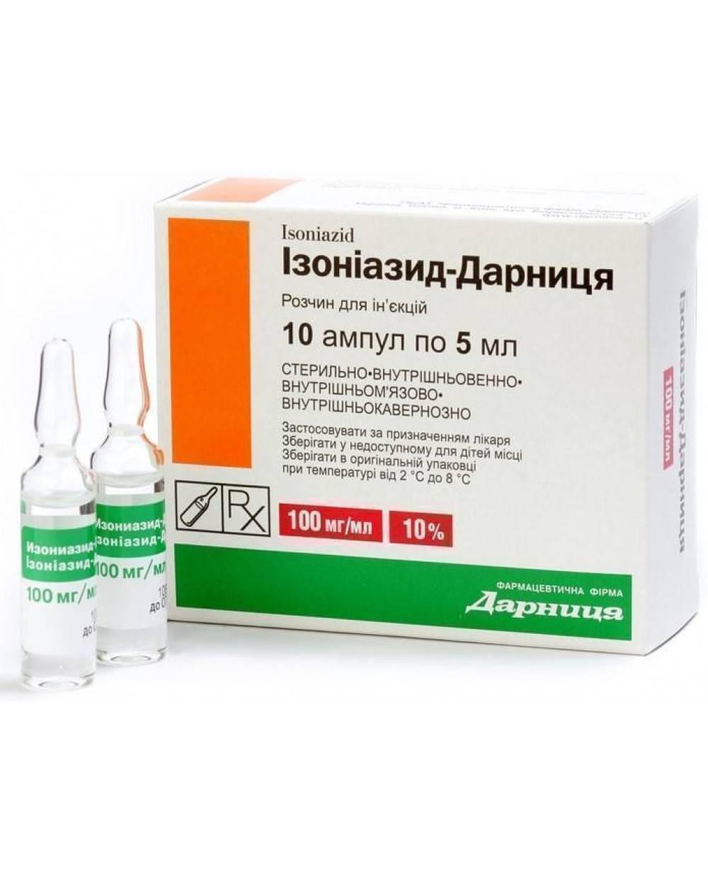 Изониазид от туберкулеза: инструкция по применению, противопоказания, аналоги