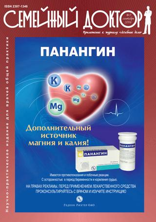Инструкция по применению и противопоказания антибиотика «доксициклина гидрохлорид»