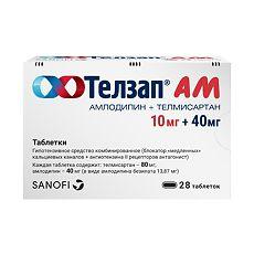 Аналоги таблеток телзап