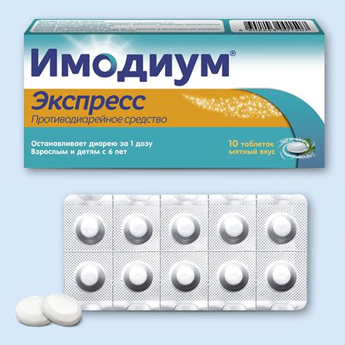 Веро-лоперамид – инструкция по применению, цена таблеток, отзывы, аналоги