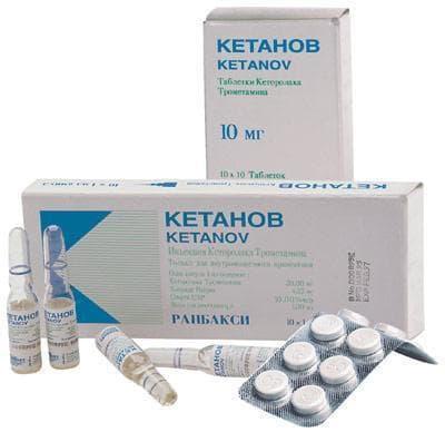 Протефлазид: состав, показания, дозировка, побочные эффекты. протефлазид для детей: инструкция по применению