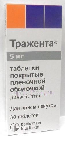Линаглиптин: отзывы о препарате и цена, инструкция
