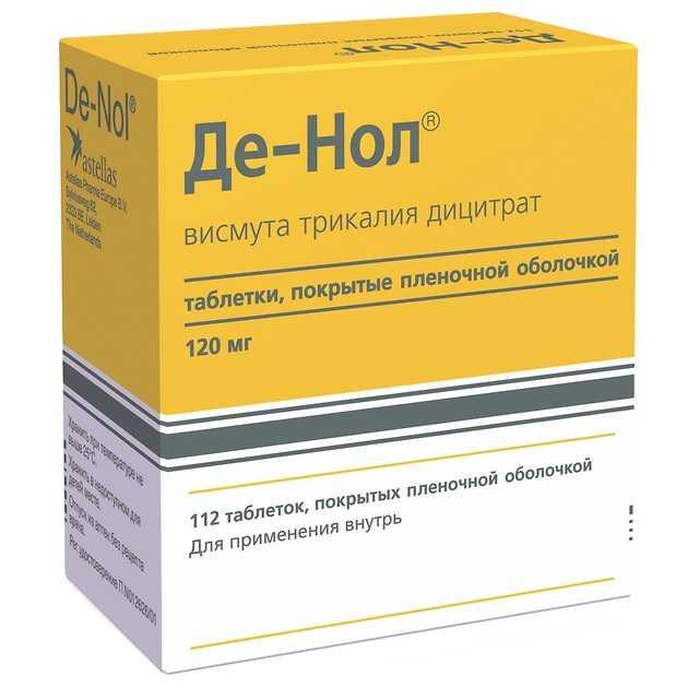 Названы препараты для лечения китайского коронавируса // нтв.ru