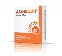 Амиксин — аналоги препарата