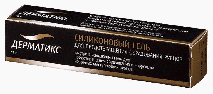 Аптечные средства от рубцов. сравнение, «фишки», алгоритм выбора