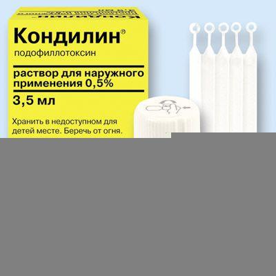 Подофиллотоксин аналоги