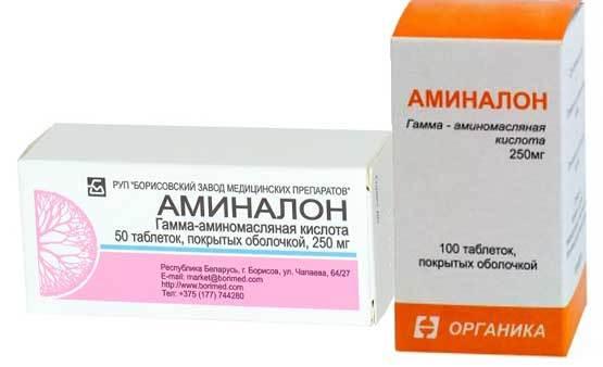 Таблетки луцетам