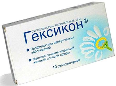 Свечи и таблетки гексикон: инструкция по применению при беременности