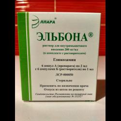 Когда необходим препарат эльбона, сколько он стоит, и чем его заменить?