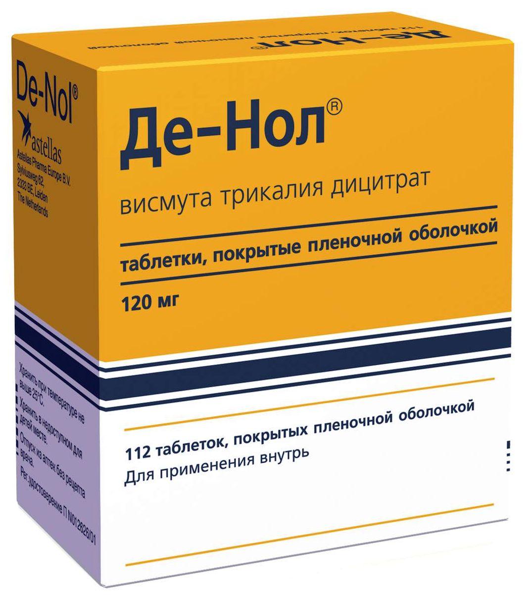 """Подробная инструкция по применению препарата """"де нол"""""""