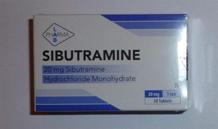 Сибутрамин (редуксин) для похудения