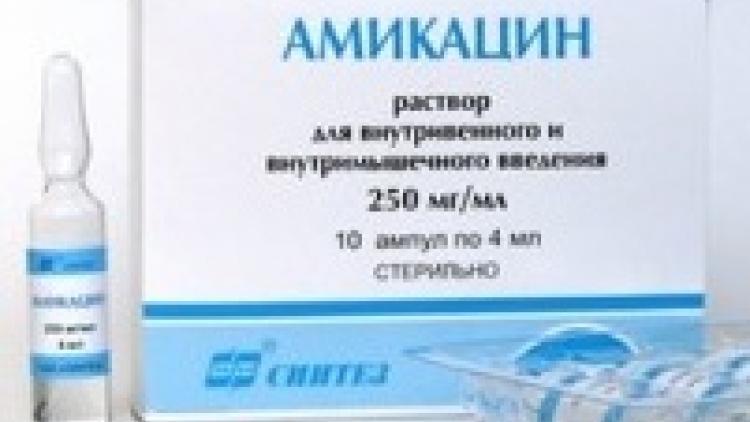 Амикацин: инструкция по применению, аналоги, цена, отзывы