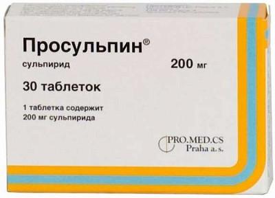 «сульпирид»: инструкция по применению, аналоги, отзывы, цена в аптеках