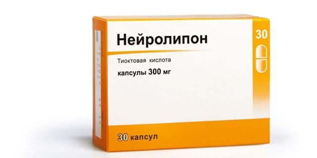 Таблетки и уколы липоевая кислота: инструкция для похудения, цена и отзывы