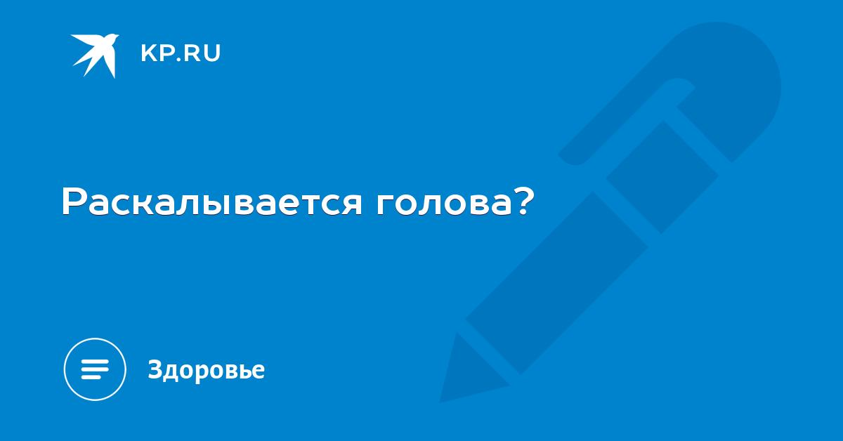 Цитрамон —  от чего помогает и его влияние  на давление ( понижает или повышает) | ktonanovenkogo.ru