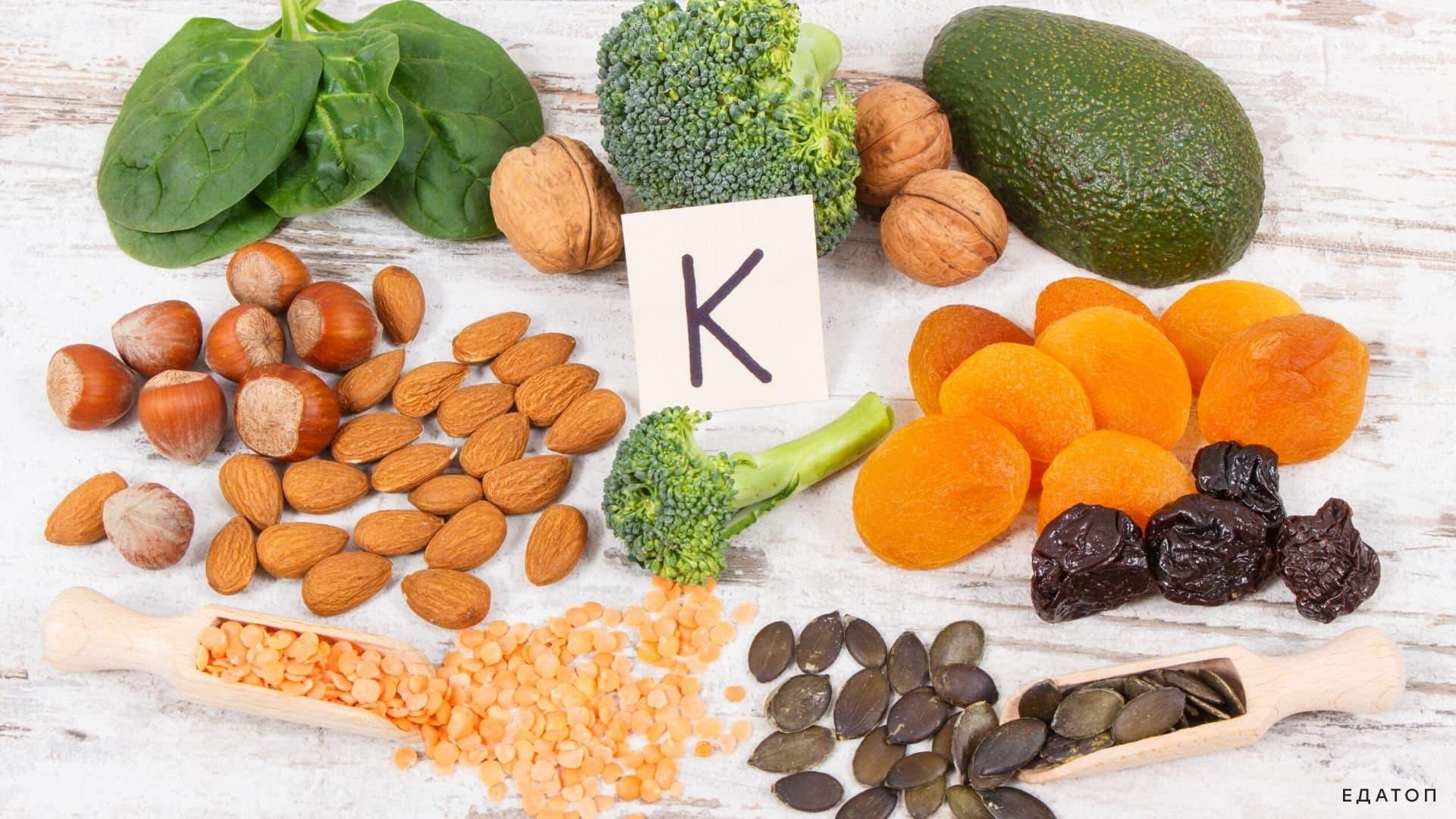 Как восполнить дефицит калия в организме – продукты и напитки, которые помогут