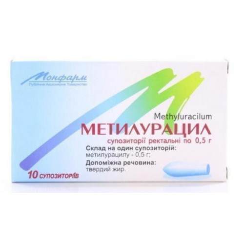 Метилурацил мазь — отзывы и рекомендации
