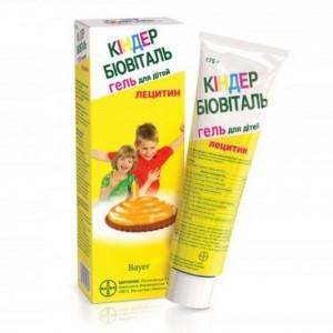 Биовиталь гель для детей (киндер биовиталь)