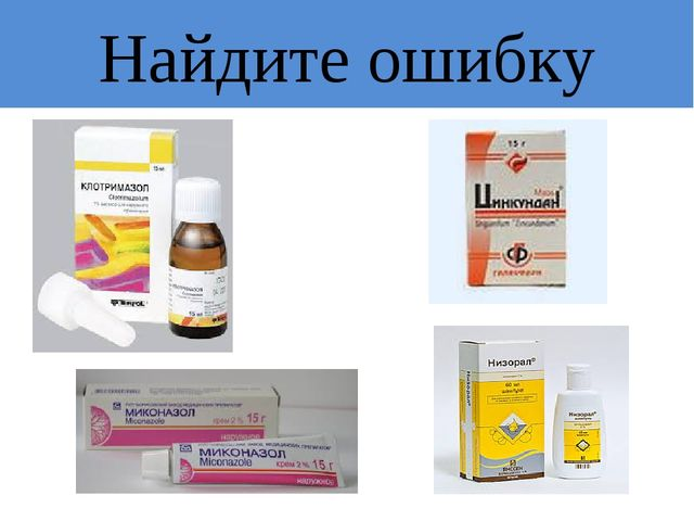 Низорал – инструкция по применению, цена, шампунь, крем, таблетки