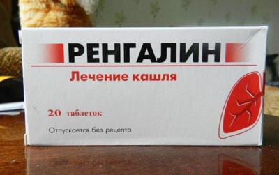 Таблетки «ренгалин» для детей: инструкция по применению