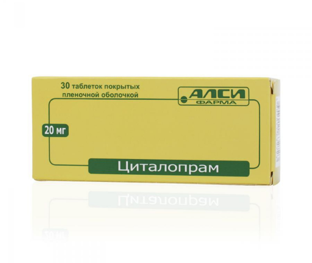 Уколы, таблетки амитриптилин: инструкция, цена, отзывы и побочные эффекты