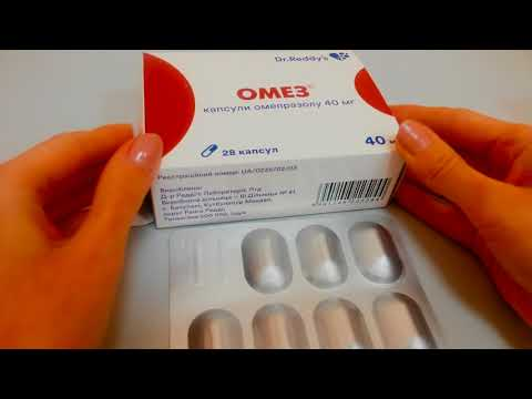 От чего помогает дюспаталин, кому и как правильно нужно принимать лекарство?