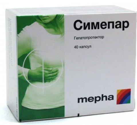Сирепар инструкция по применению, аналоги, противопоказания, состав и цены в аптеках
