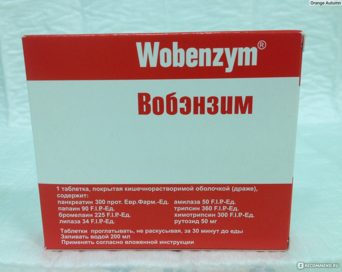 Как принимать таблетки вобэнзим - состав, показания, дозировка, побочные эффекты, аналоги и цена