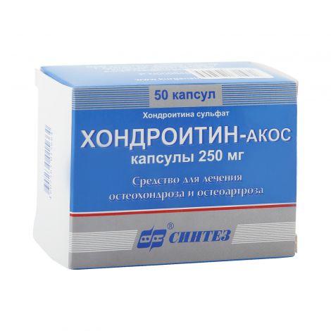 Хондроитин акос инструкция по применению отзывы