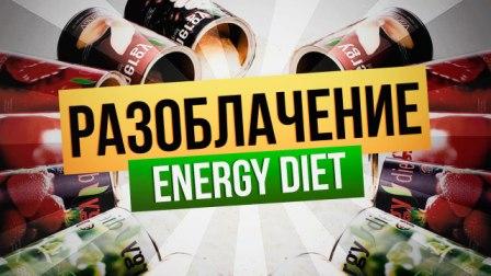 Израильских диетологов диета