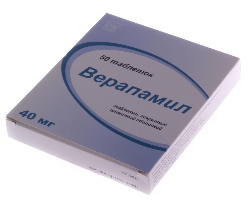 От чего помогает «верапамил». инструкция, цена и отзывы
