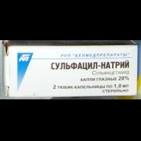 Глазные капли сульфацил натрия для грудничков
