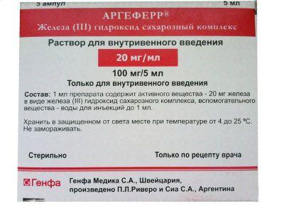 Венофер (venofer) в ампулах. инструкция по применению, цена, отзывы