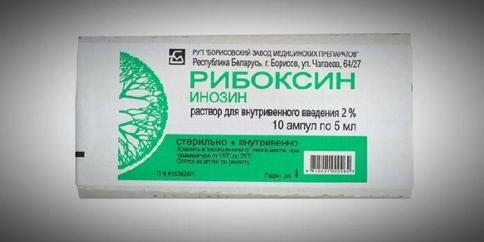 Рибоксин раствор