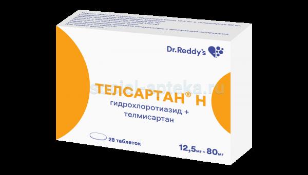 Таблетки 40 мг и 80 мг телмисартан: инструкция по применению