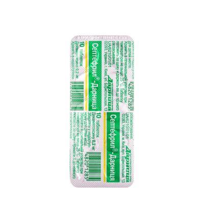 Инструкция по применению таблеток «септефрил» для детей и взрослых, дозировки и аналоги