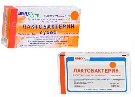 Лактобактерин: инструкция по применению, аналоги, отзывы, цена