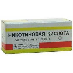 Уколы и таблетки 50 мг никотиновая кислота: инструкция по применению, отзывы и цены в аптеках