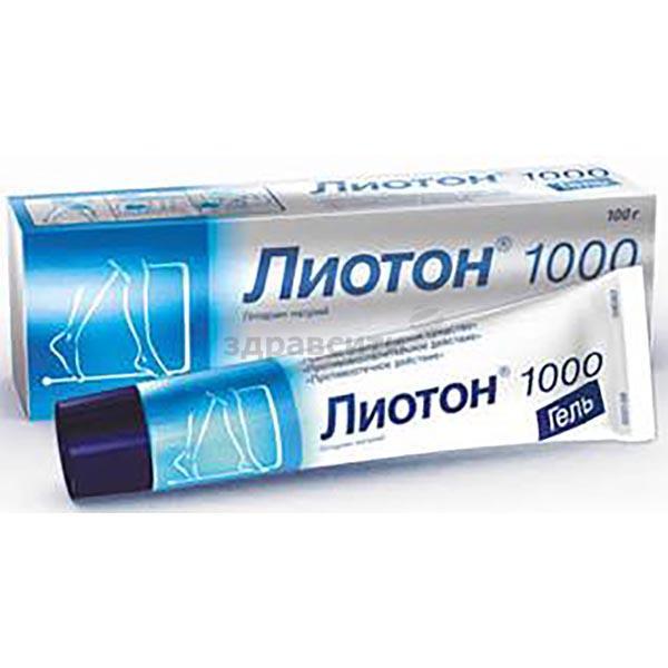 Лиотон 1000 гель: способы применения, аналоги