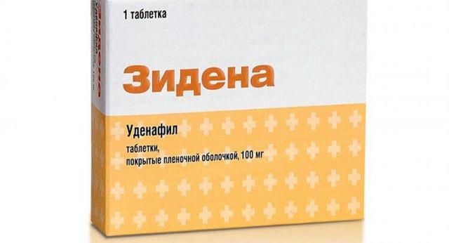 Зидена — таблетки, состав, срок годности, противопоказания