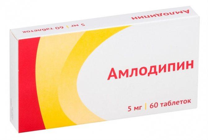 Норваск: инструкция по применению, аналоги и отзывы, цены в аптеках россии
